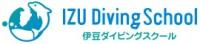 (株)伊豆ダイビングスクール